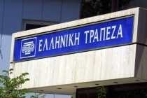 Hellenic Bank sells €145m in NPLs to Norway's B2Holdings
