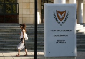 Cyprus bond achieves the best borrowing rate