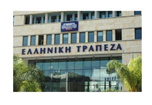 Hellenic Bank: €35m net profit in first half of 2018