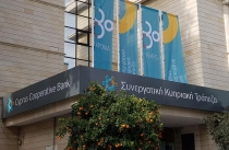 Cooperative Central Bank receives bids by two prospective buyers