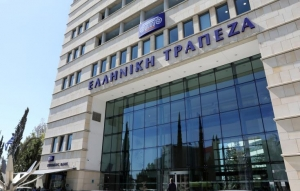 Hellenic Bank shareholders approved capital raise