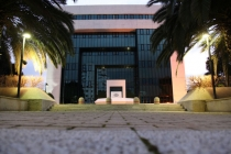 Bank of Cyprus to post 2015 after tax loss of €0.4bn on increased provisions