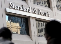 Minister welcomes S&P's nod of credit rating approval