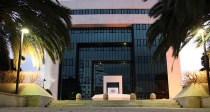 Evidence of improving banking sector stability