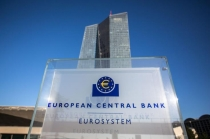 Cypriot bonds purchased by ECB amount to rise to €1.8 billion